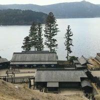 1/8/2012にShin K.が箱根関所で撮った写真
