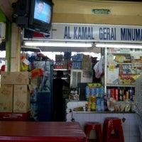 Photo taken at Al kamal Gerai Minuman by Mikaielle on 1/15/2012