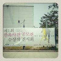 Photo taken at 서울시립미술관 경희궁분관 by TaeYong K. on 6/3/2012