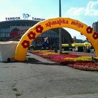 "Photo taken at Площадь перед ЛДС ""Кристалл"" by Владислав К. on 8/8/2012"