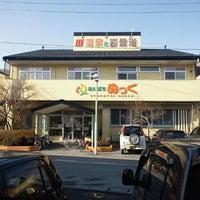 Photo taken at ほんぱちぬっく by Masanori N. on 3/21/2011