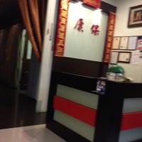 Photo taken at Kang Bao Foot Reflexology by Eric L. on 4/10/2012
