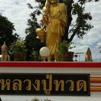 Photo taken at วัดแค (ราชานุวาส) by Prite H. on 6/17/2011