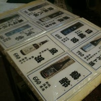 Photo taken at 居酒屋 ZO by Takashi H. on 4/12/2011