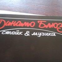 Снимок сделан в Динамо Блюз / Dynamo Blues пользователем Андрій К. 3/24/2012