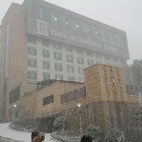 Photo taken at Korea International School by JunWon P. on 1/31/2012