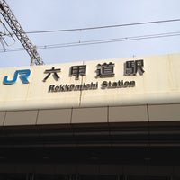 Photo taken at Rokkōmichi Station by ケネス プ. on 4/15/2012