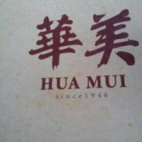 Photo taken at Restoran Hua Mui 华美茶餐室 by Noor F. on 6/9/2012