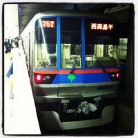Photo taken at Shibakoen Station (I05) by Toru T. on 11/2/2011
