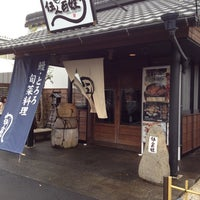 Photo taken at まかない処 伍人百姓 豊川店 by すずき on 12/3/2011