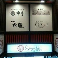 Photo taken at 高円寺 らーめん横丁 by Yoshiki F. on 5/2/2011