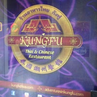 Photo taken at Kung Fu Thai & Chinese Restaurant by Cho F. on 5/13/2012