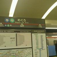 Photo taken at Namboku Line Meguro Station (N01) by Keiji K. on 10/14/2011