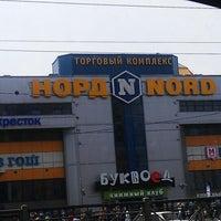 Снимок сделан в ТРК «Норд» пользователем Павел С. 5/24/2012