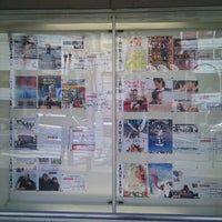 Das Foto wurde bei Waseda Shochiku von Joji M. am 3/21/2012 aufgenommen