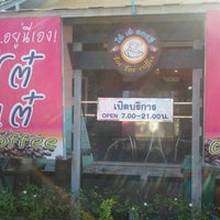 Photo taken at โต๋ เต๋ Coffee by Kongkiat W. on 12/10/2011