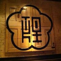 Photo taken at Toki Underground by Robyn J. on 10/27/2011
