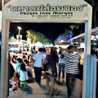 Photo taken at Phuket Indy Market by โบโบ้~ แ. on 2/9/2012