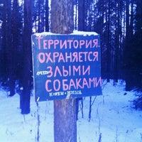 รูปภาพถ่ายที่ Тёплая Гора โดย eduardzhukov เมื่อ 12/12/2011