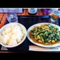 Photo taken at 新昇飯店 by Junichi I. on 4/15/2012