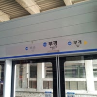 Photo taken at Bupyeong Stn. by Juyoung M. on 6/10/2012