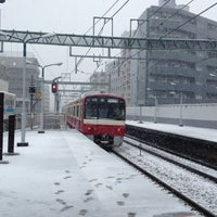 Photo taken at Keikyū Tsurumi Station (KK29) by T Y. on 2/29/2012