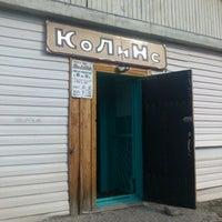 "Photo taken at магазин ""Colins"" by Dmitry C. on 5/23/2012"