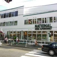 Photo taken at National Azabu by Koji K. on 9/9/2012