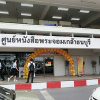Photo taken at KMUTT Book Center by Wutthiwat W. on 9/3/2012