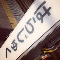 4/17/2012にHidekazu I.が原宿駅で撮った写真