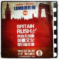 Photo taken at Lomography Gallery Store Beijing Sanlitun by Klbc T. on 7/15/2012