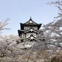 Photo taken at Hirosaki Park by Wagner on 5/1/2012