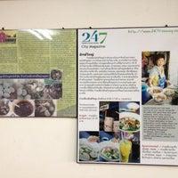 Photo taken at Yakyai Noodle by gto191 on 3/13/2012