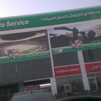 Photo taken at The Car Wash ذا كار ووش by Mohammed A. on 5/26/2012