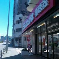 Photo taken at ビジョンメガネ十三店 by Hirotake M. on 7/17/2012