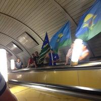 Photo taken at metro Chkalovskaya by Anton on 8/2/2012
