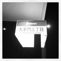 Photo taken at 大手門3丁目交差点 by masaki o. on 5/26/2012