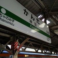 Photo taken at Kanda Station by Takashi C. on 5/26/2012