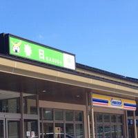 Photo taken at 春日PA (下り) by 勝士 廣. on 8/20/2012