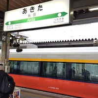Photo taken at Akita Station by c50cub96 on 3/16/2012