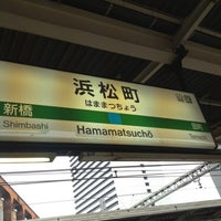 Photo taken at Hamamatsuchō Station by Sirarod P. on 4/30/2012