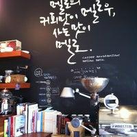 Photo taken at 커피맛이 멜로 by Mine P. on 3/31/2012