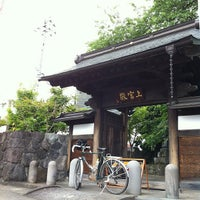 Photo taken at 聖徳寺 by y_pon on 6/18/2012