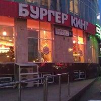 Photo taken at Burger King by Vladimir A. on 1/30/2012