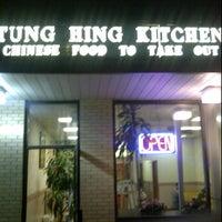 Tung Hing Kitchen - Chinese Restaurant