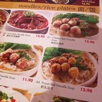 Photo taken at Vietnam Kitchen by Edward H. on 1/15/2011
