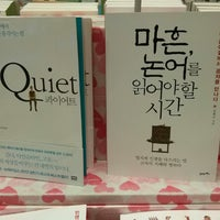 Photo taken at Kyobo Book Centre by younghwan B. on 9/7/2012