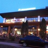 Снимок сделан в McDonald's пользователем Кристина М. 4/14/2012