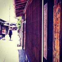 Photo taken at 種田山頭火生家跡 by Yoji K. on 6/10/2012