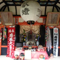 Photo taken at 唐松山 護国寺 (唐松観音) by くろきち on 6/10/2012